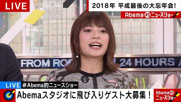 2018年12月28日三谷紬の画像07枚目