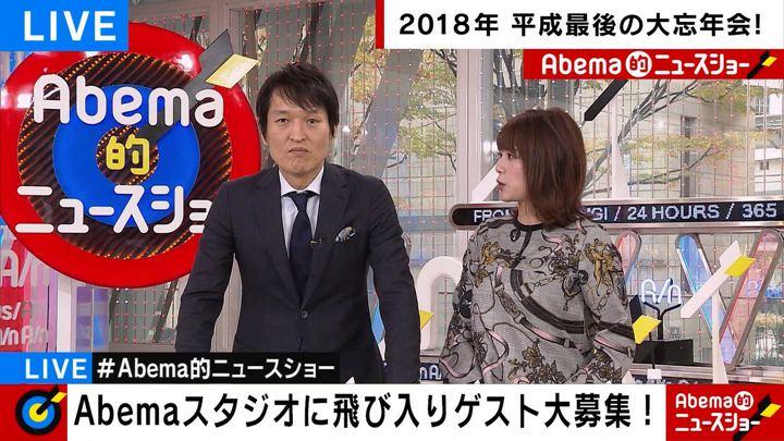 2018年12月28日三谷紬の画像08枚目