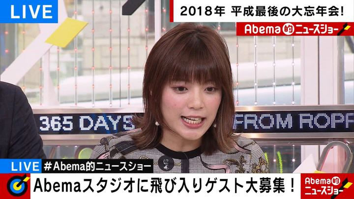 2018年12月28日三谷紬の画像09枚目