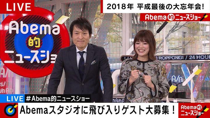 2018年12月28日三谷紬の画像10枚目