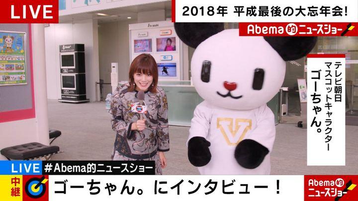 2018年12月28日三谷紬の画像11枚目