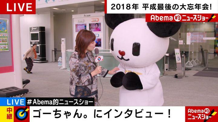 2018年12月28日三谷紬の画像12枚目