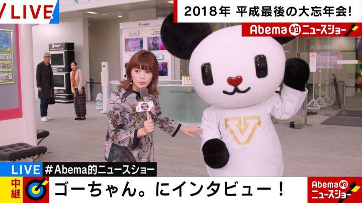 2018年12月28日三谷紬の画像13枚目