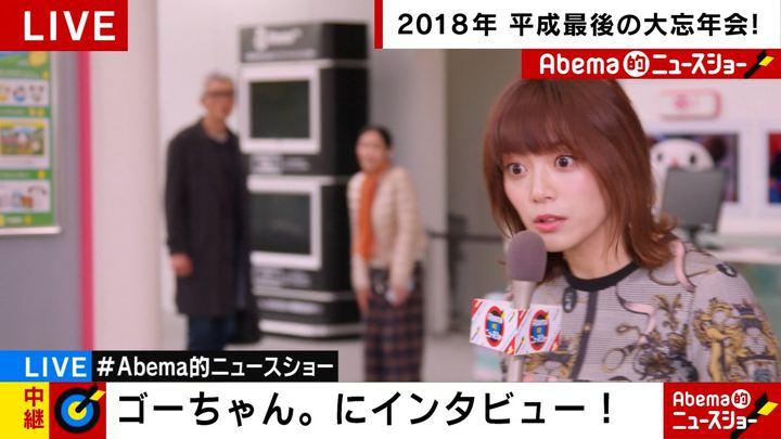 2018年12月28日三谷紬の画像14枚目