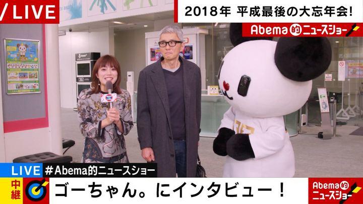 2018年12月28日三谷紬の画像15枚目
