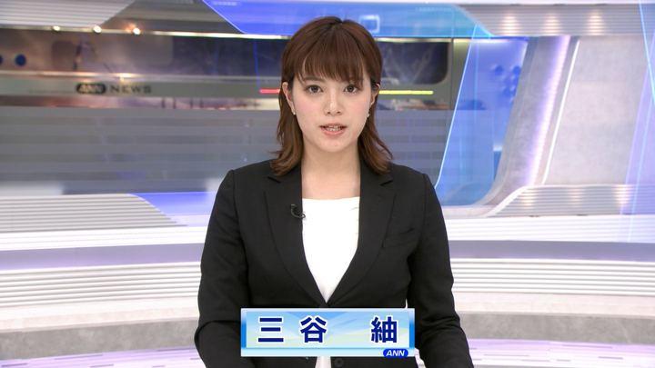 2019年01月04日三谷紬の画像02枚目