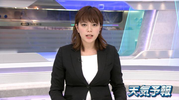 2019年01月04日三谷紬の画像08枚目