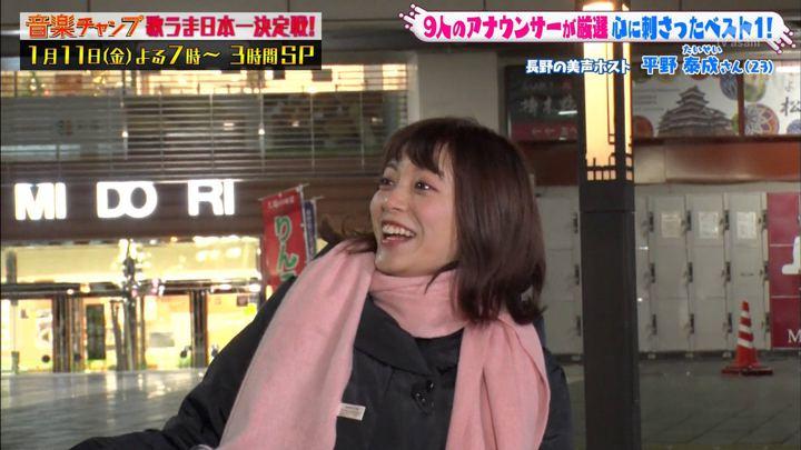 三谷紬 アナ行き! (2019年01月05日,09日放送 20枚)