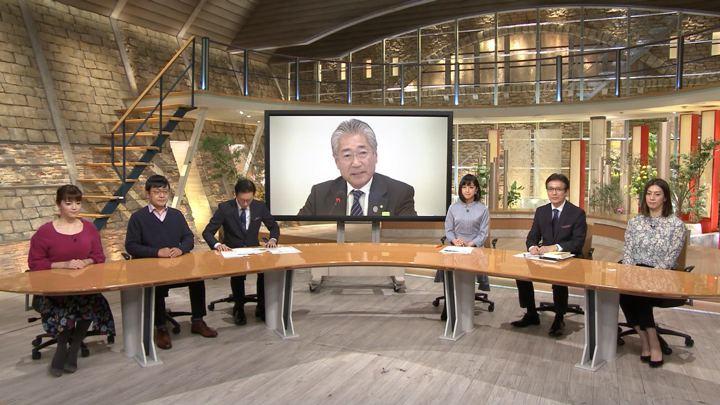 2019年01月11日三谷紬の画像01枚目