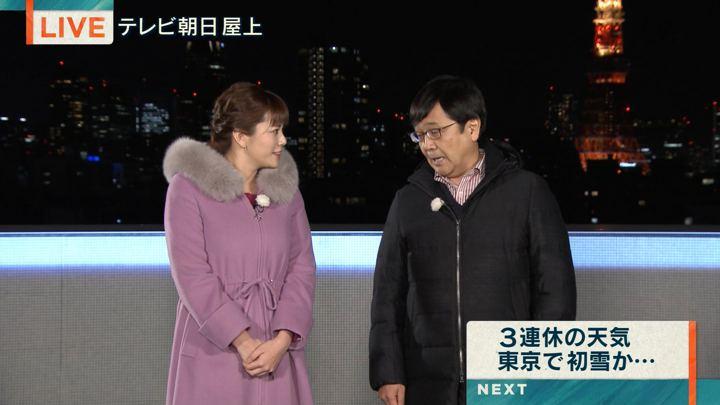 2019年01月11日三谷紬の画像05枚目