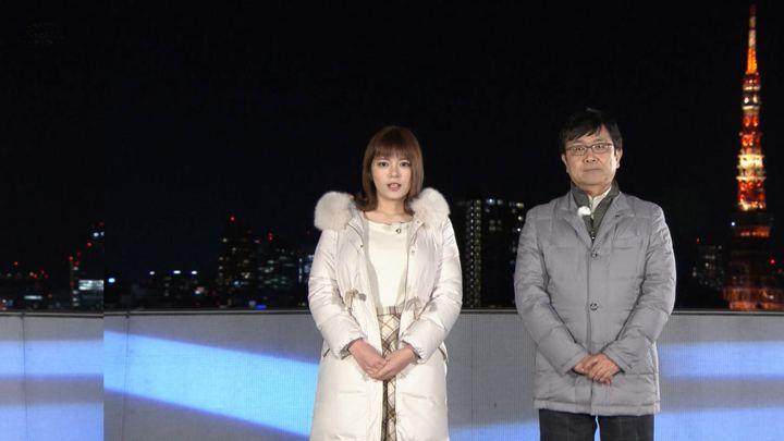 2019年01月18日三谷紬の画像01枚目