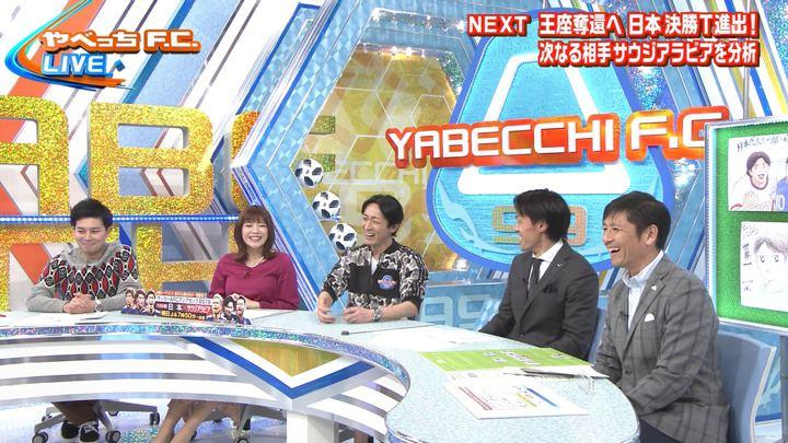 2019年01月20日三谷紬の画像03枚目