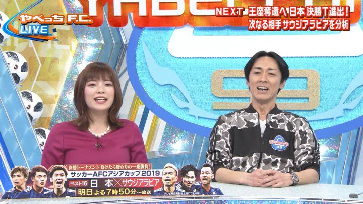 2019年01月20日三谷紬の画像04枚目