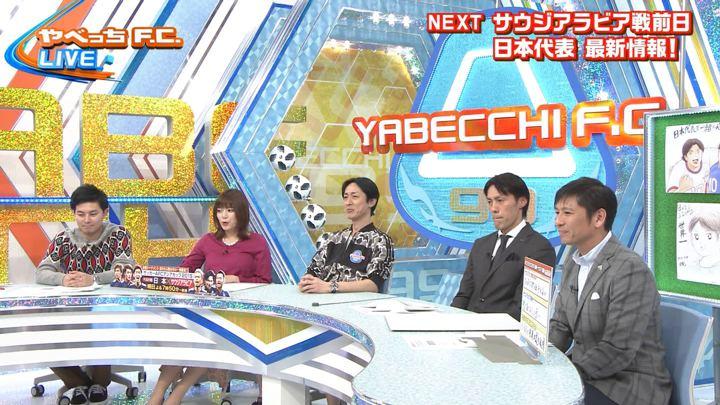 2019年01月20日三谷紬の画像08枚目