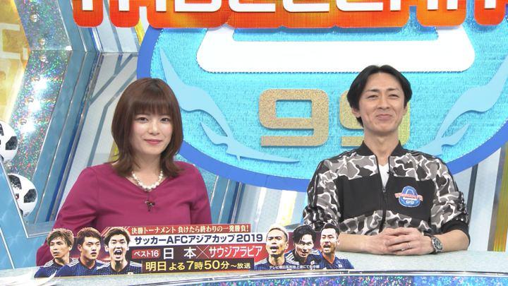 2019年01月20日三谷紬の画像10枚目