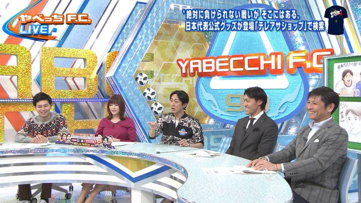 2019年01月20日三谷紬の画像11枚目