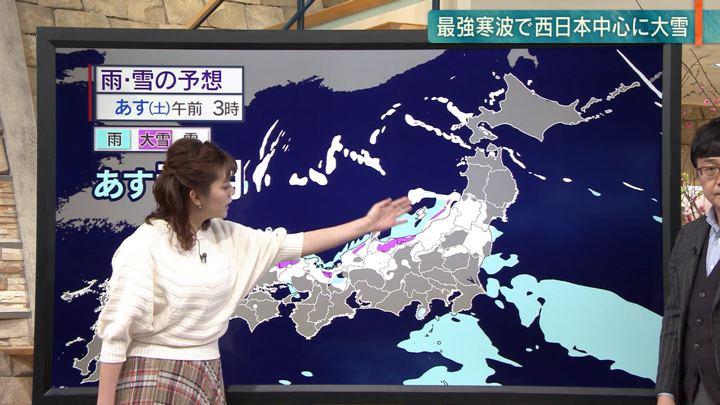 2019年01月25日三谷紬の画像05枚目