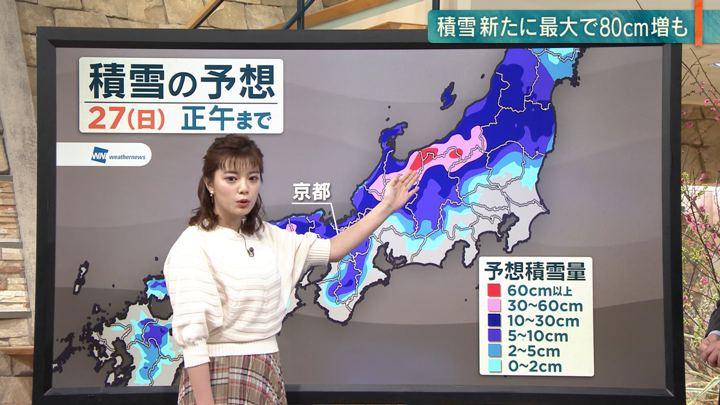 2019年01月25日三谷紬の画像07枚目