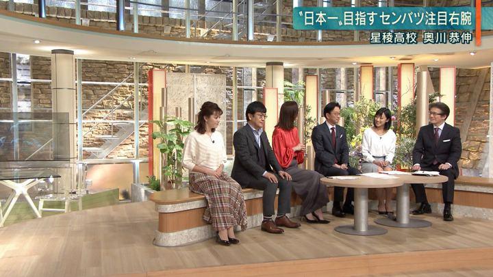 2019年01月25日三谷紬の画像10枚目