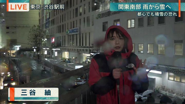 2019年01月31日三谷紬の画像01枚目