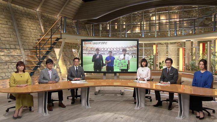 2019年02月01日三谷紬の画像01枚目