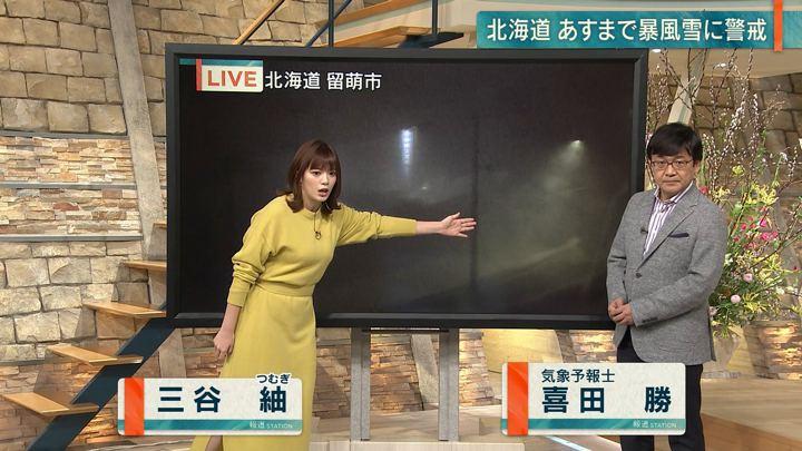 2019年02月01日三谷紬の画像06枚目