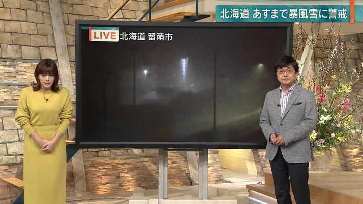 2019年02月01日三谷紬の画像07枚目