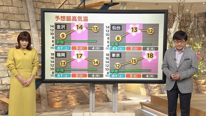 2019年02月01日三谷紬の画像10枚目