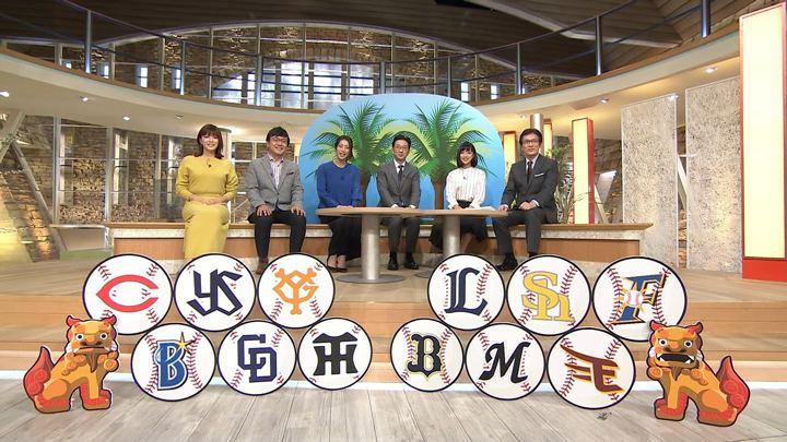 2019年02月01日三谷紬の画像11枚目