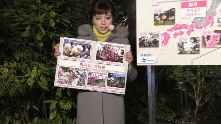 三谷紬 報道ステーション やべっちFC (2019年02月10日,15日放送 28枚)