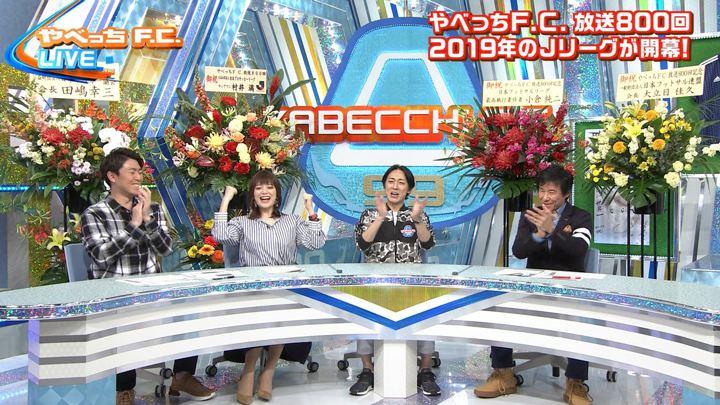 2019年02月24日三谷紬の画像03枚目