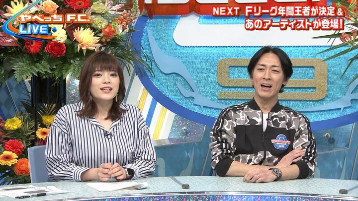 2019年02月24日三谷紬の画像10枚目