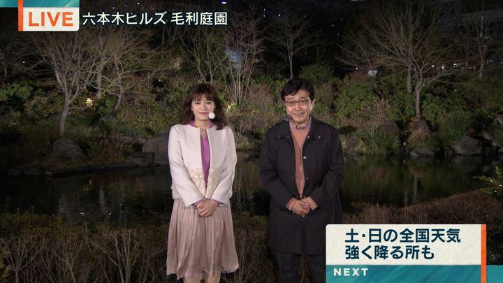 2019年03月01日三谷紬の画像05枚目