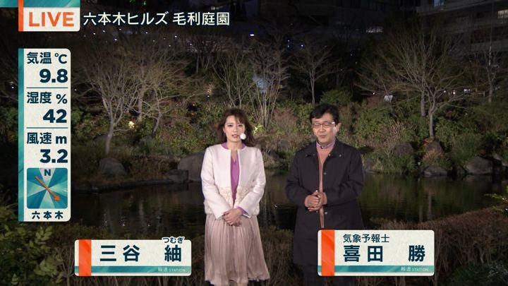 2019年03月01日三谷紬の画像06枚目