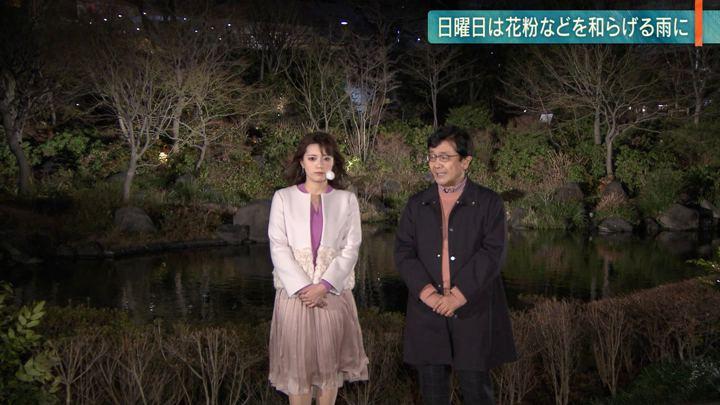 2019年03月01日三谷紬の画像08枚目