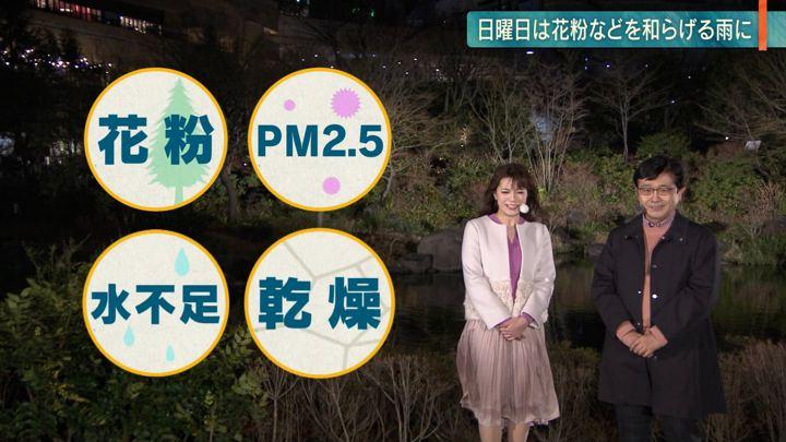 2019年03月01日三谷紬の画像10枚目