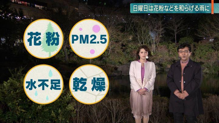 2019年03月01日三谷紬の画像11枚目