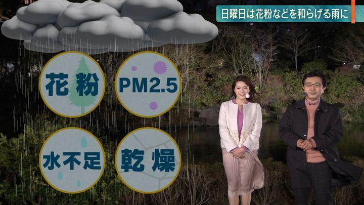 2019年03月01日三谷紬の画像12枚目