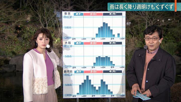 2019年03月01日三谷紬の画像15枚目