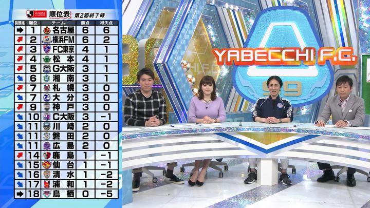 2019年03月03日三谷紬の画像01枚目