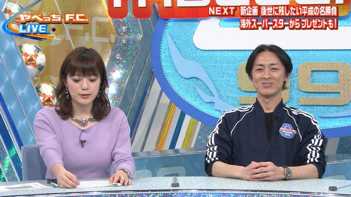 2019年03月03日三谷紬の画像06枚目