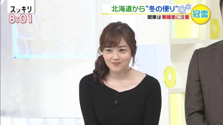 2018年10月31日水卜麻美の画像02枚目