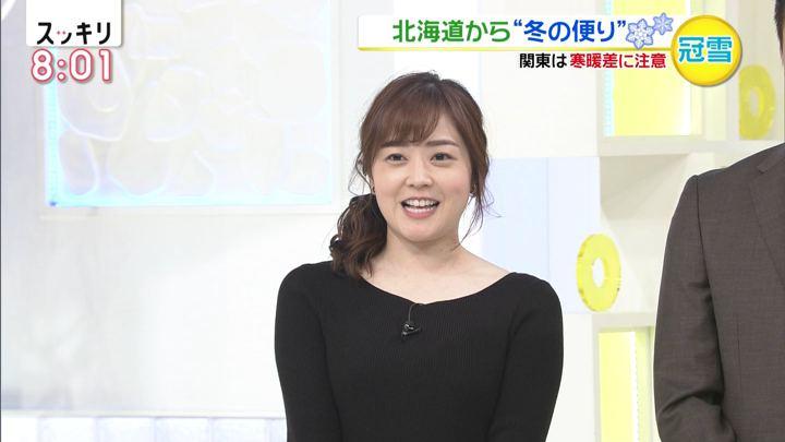 2018年10月31日水卜麻美の画像03枚目