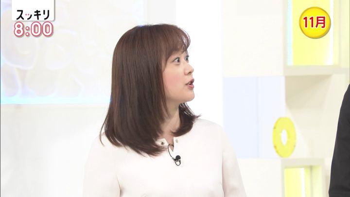 2018年11月01日水卜麻美の画像02枚目