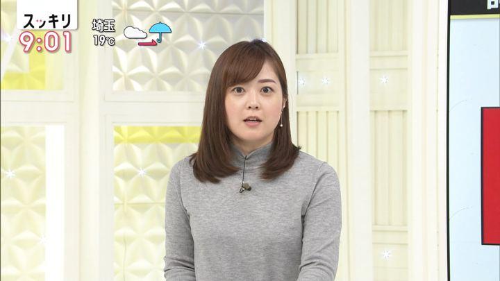水卜麻美 スッキリ (2018年11月06日放送 24枚)