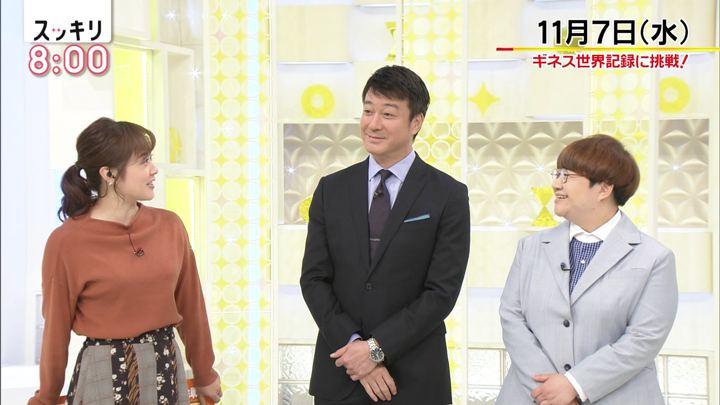 2018年11月07日水卜麻美の画像02枚目