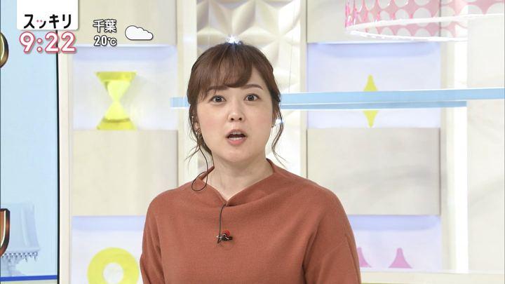 水卜麻美 スッキリ (2018年11月07日放送 21枚)