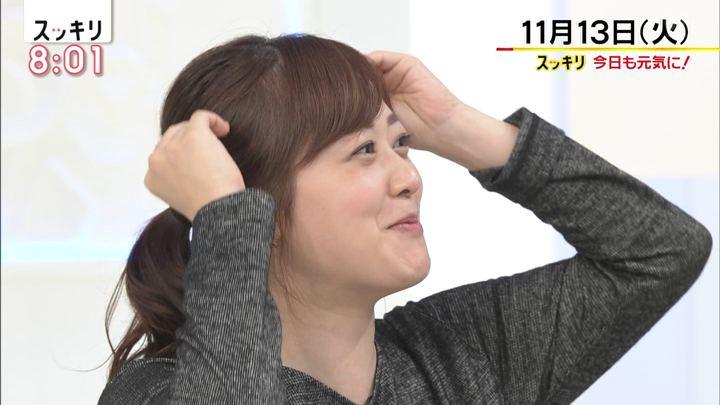 2018年11月13日水卜麻美の画像04枚目