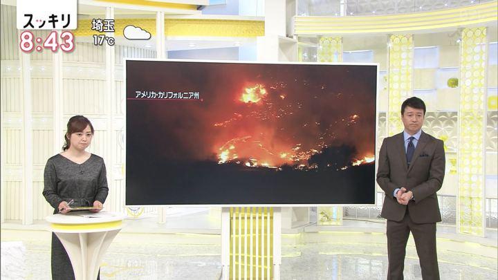 2018年11月13日水卜麻美の画像06枚目