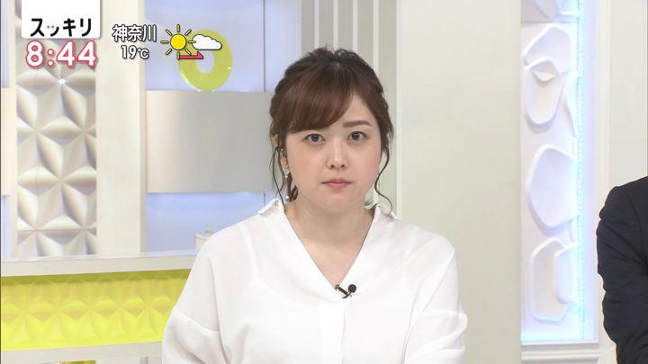 水卜麻美 スッキリ (2018年11月16日放送 18枚)